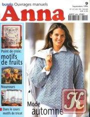 Книга Anna №9 1996