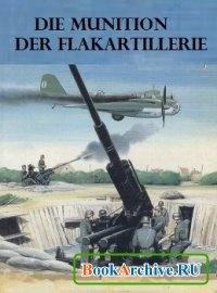 Книга Die Munition der Flakartillerie.  Teil 2.