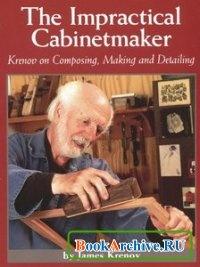 Книга The Impractical Cabinetmaker.