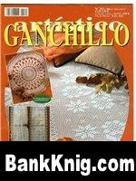Журнал Ganchiilo Artistico №312
