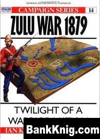 Книга Osprey Campaign №14. Zulu War 1879