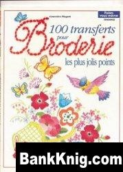 100 TRANSFERTS pour broderie
