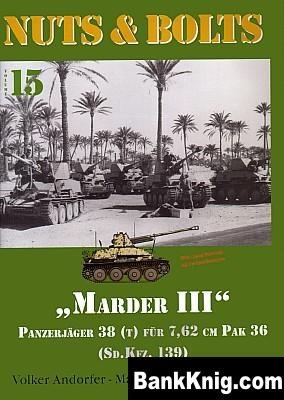 "Книга ""Marder III"". Panzerager 38(t) Fur 7.62cm PaK 36 (Sd.Kfz.139)"