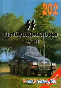 Книга SS Verfügungstruppen 1939 (Militaria 202)