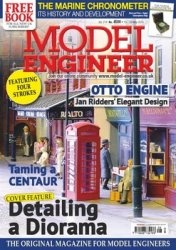 Журнал Model Engineer №4508