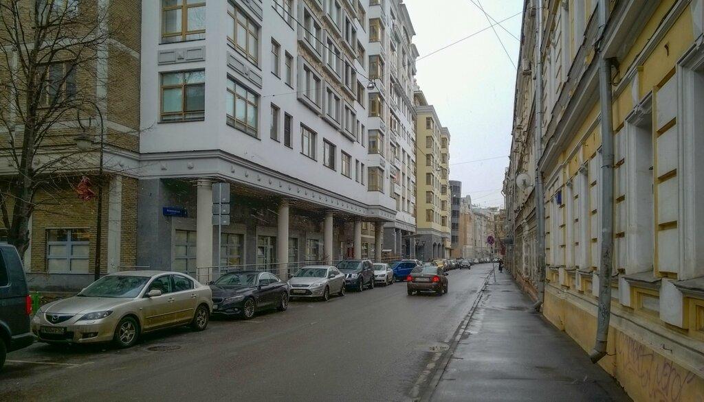 Филипповский переулок, Москва