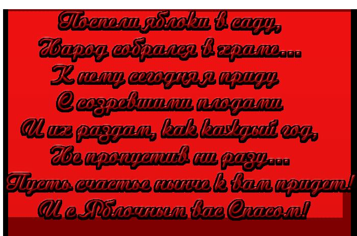0_b33ab_ee2193e0_orig.png