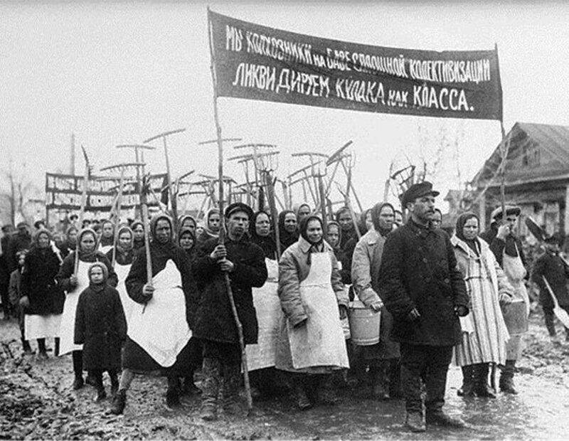 Сельские жители раннего СССР. 049.jpg