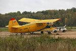 малая авиация....аэродром Кусино..Ленинградская область