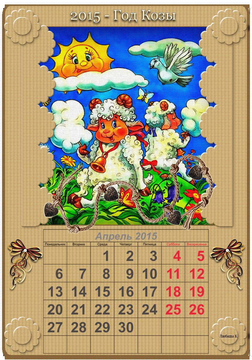 Имена по церковному календарю для мальчиков июль 2017