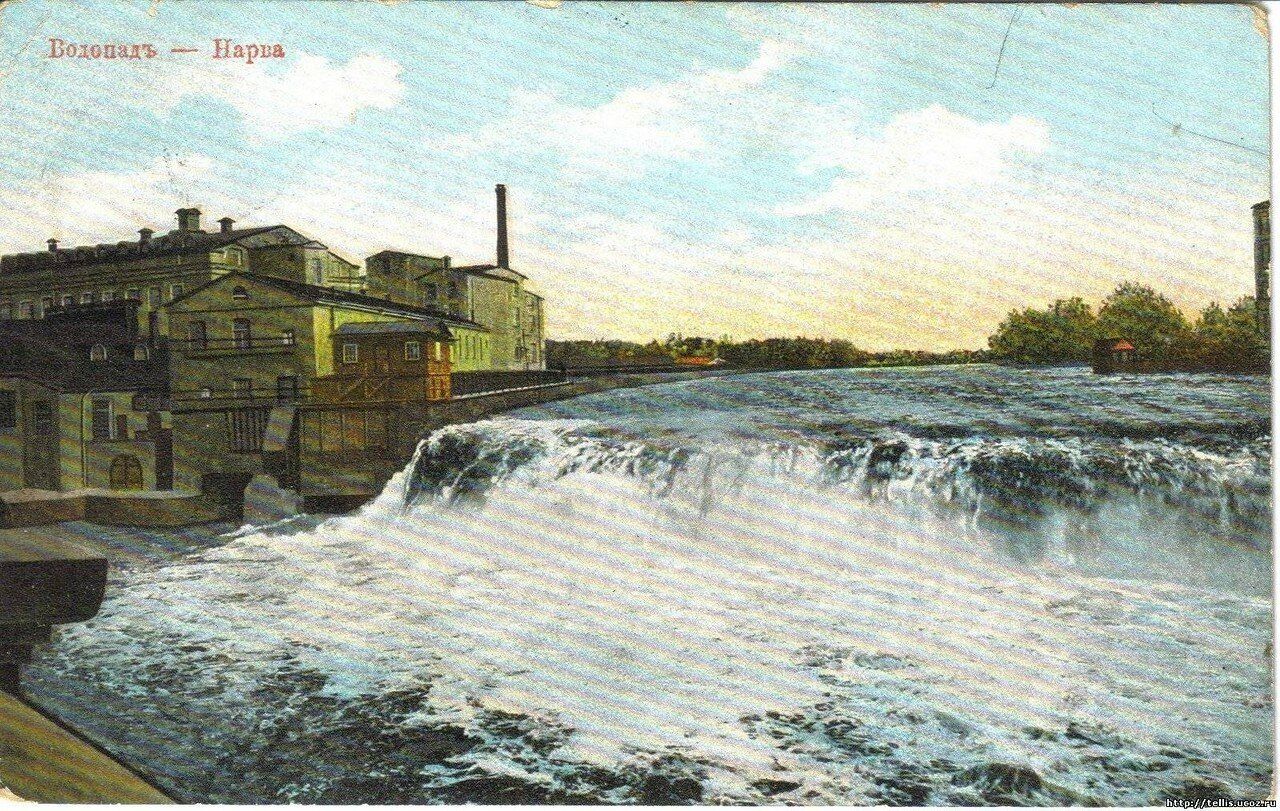 Большой водопад. Вид на льнопрядильную фабрику
