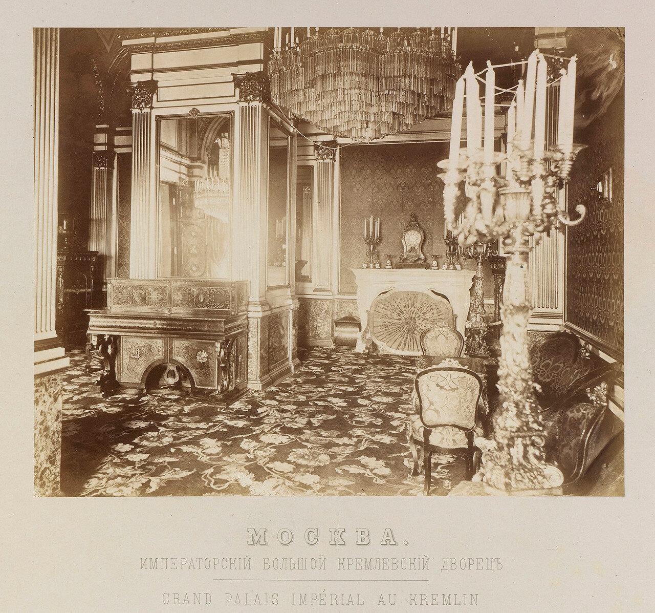 14. Интерьеры дворца