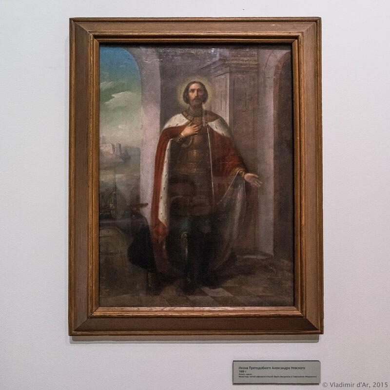 Икона Преподобного Александра Невского. 1888 г.