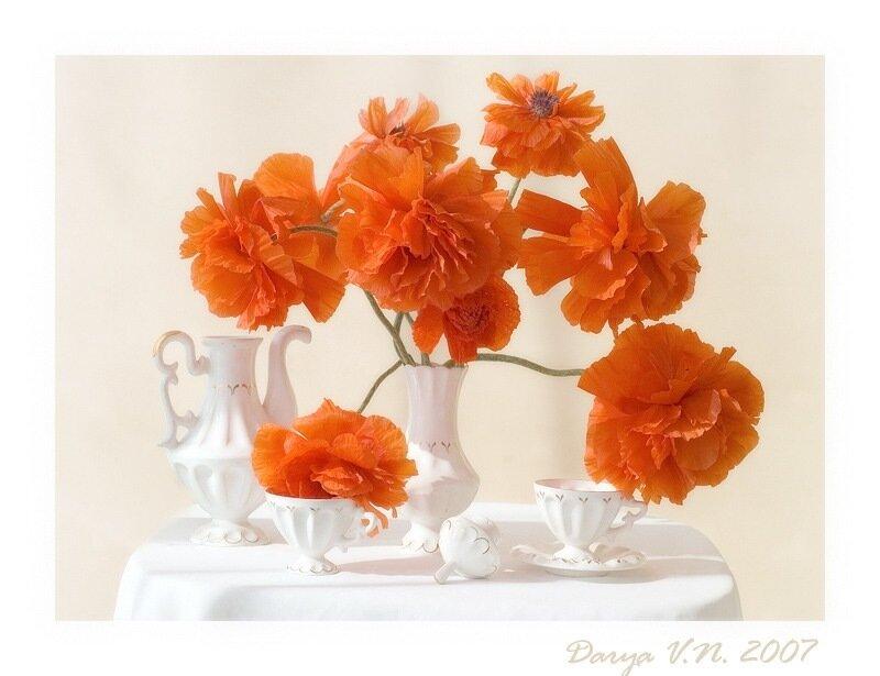 Что за ваза с желтым цветком в аватарии фото