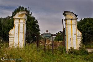 Вид на Меншиковский дворец.