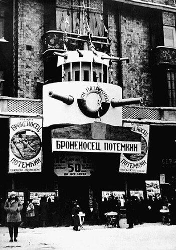 Премьера Метрополь 1926