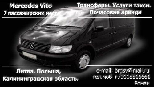 http://img-fotki.yandex.ru/get/3205/romansv.0/0_201a2_80a62eaf_L.jpg