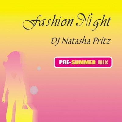 DJ Natasha Pritz / DJ Наташа Приц MEGA PACK 3 Альб ...