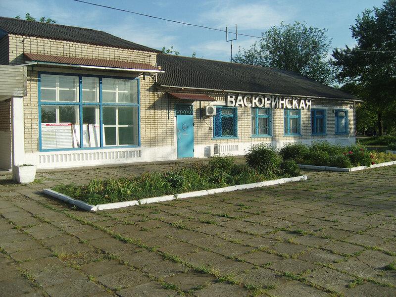 станция Васюринская