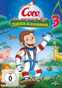 Coco der neugierige Affe 3 - Zurück in den Dschungel (2015)