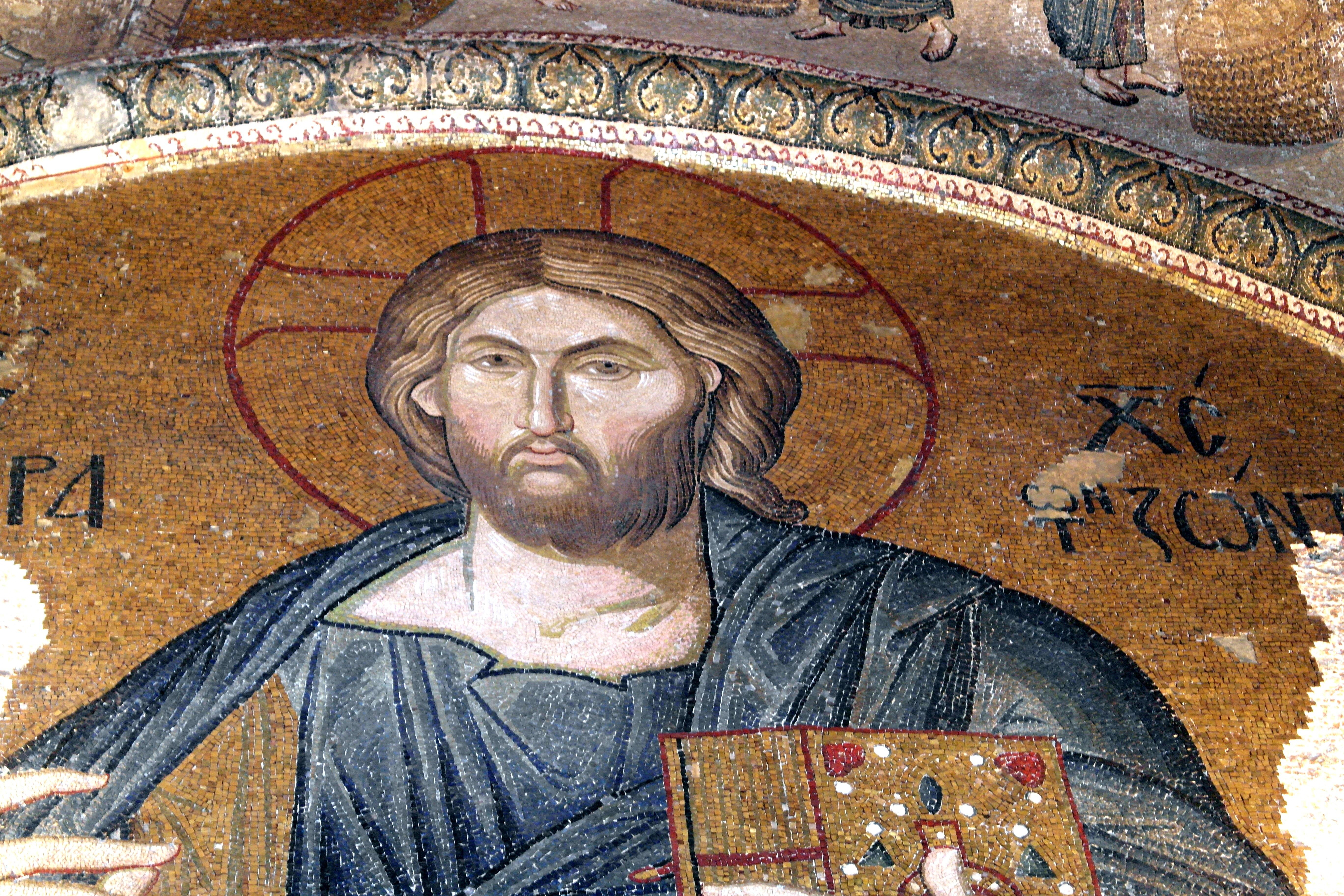 Иисус Христос Хора тон Зонтон. Мозаика монастыря Хора в Константинополе. 1315 - 1321 годы. Фрагмент.