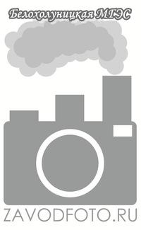 Белохолуницкая МГЭС.jpg