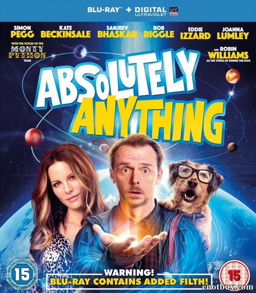 Всё могу / Absolutely Anything (2015/BDRip/HDRip)