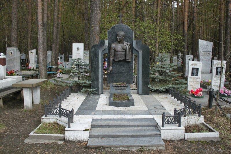 Памятник купить екатеринбург 90 8 изготовление памятников в барнауле минске