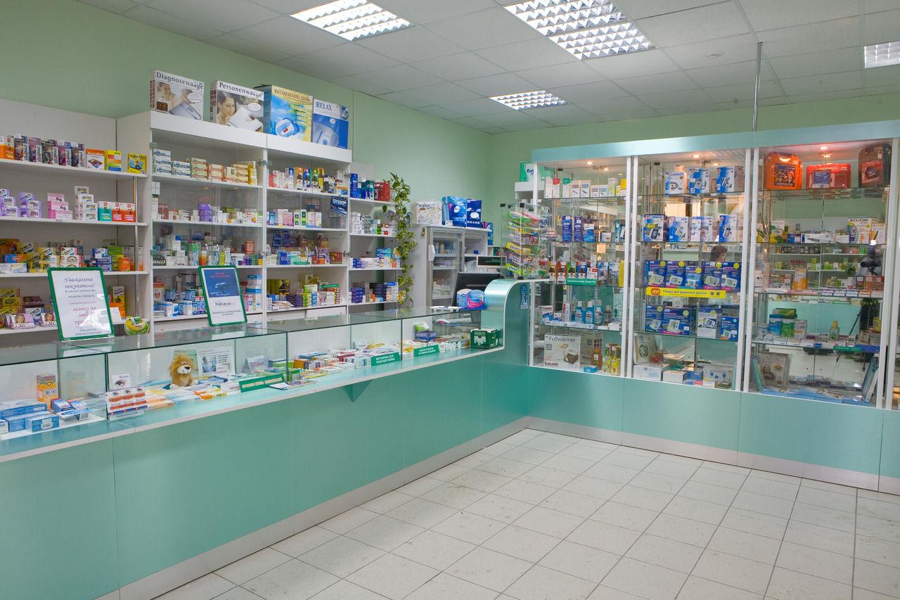 самая дешевая аптека в новокузнецке этому свойству, термобелье