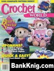 Журнал Crochet World №8 1993