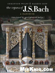 Книга The Organs of J.S. Bach: A Handbook