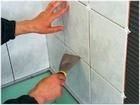 Книга Как класть плитку в ванной