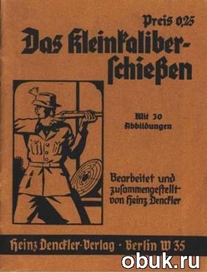Книга Das Kleinkaliberschießen