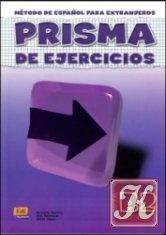 Книга Prisma. Nivel B2 Avanza (Educacion Enseñanza): Libro de ejercicios