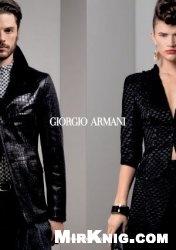 Журнал Giorgio Armani - Fall Winter 2012-13 - Main