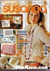 Журнал Le idee di Susanna №209 2007