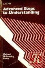 Книга Advanced Steps to Understanding (Book & Audio)