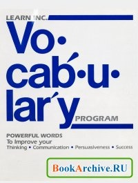 Аудиокнига Vocabulary Program Powerful Words(Audio).