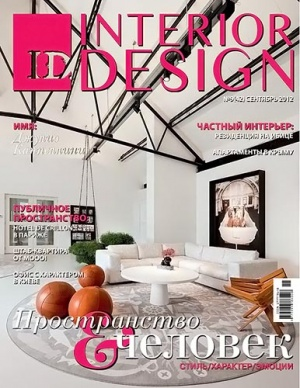 Журнал Журнал ID. Interior Design №9 2012