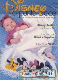Книга Disney a punto croce №2 2002.