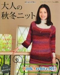 Журнал Lady Boutique Series Knit №2876, 2009  Autumn-winter.