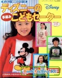 Книга Baby Knit.