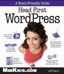 Книга Head First WordPress.