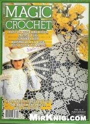 Журнал Magic Crochet №31, 1984
