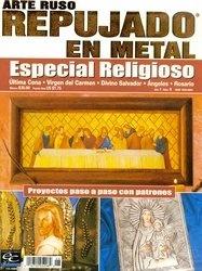 Журнал Arte Ruso Repujado en metal Ano.1 №6