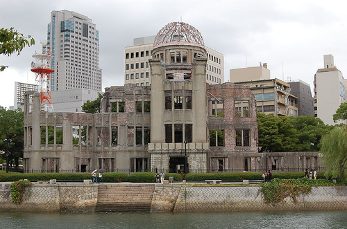 Hiroshima_Peace_Memorial-picture.jpg
