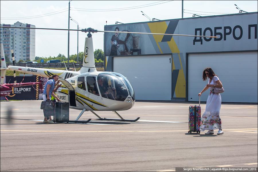 День рождения в небе над Москвой