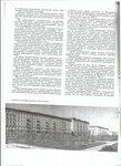 Московский район (СиАЛ №11 1962г.)