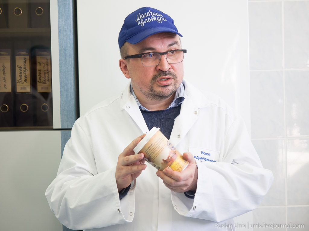 Завод Молочная культура