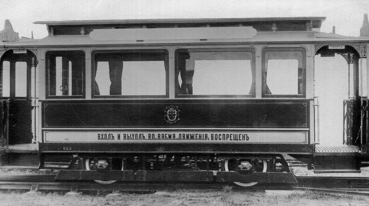 38. Вагон трамвая, выпускавшийся на заводе